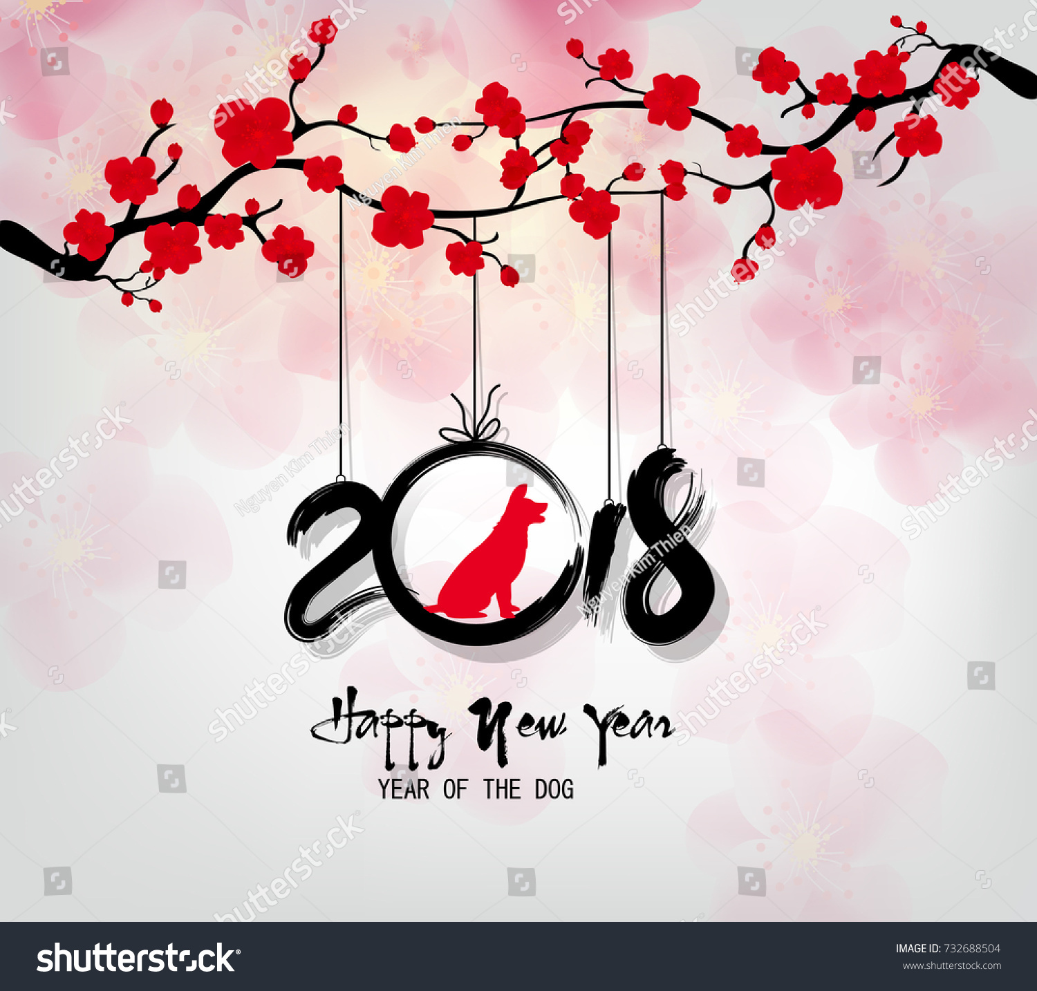 Happy New Year 2018 Greeting Card Stock Vector 2018 732688504