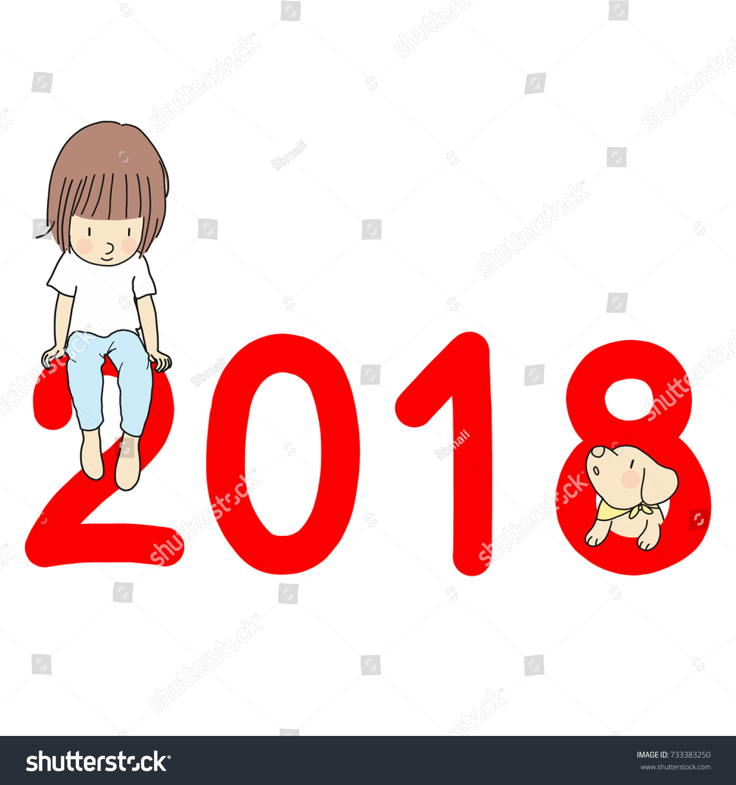 Vector Illustration 2018 Happy New Year Stock Vector Royalty Free