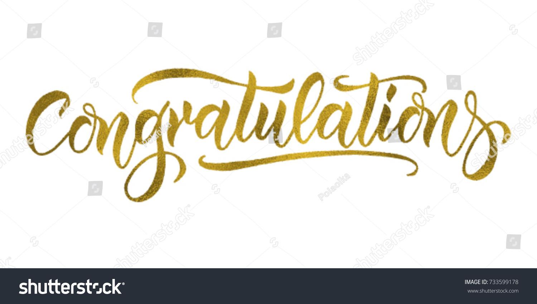 congratulations card hand lettering modern brush のベクター画像素材