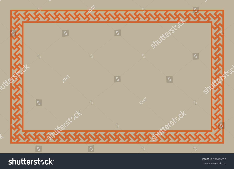 Elegant Rectangular Border Frame Made Hindu Stock Vector Royalty