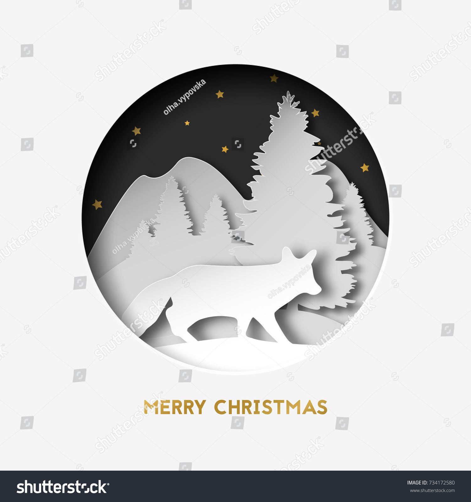 Merry Christmas 3 D Layered Greeting Card Stock Vector Royalty Free