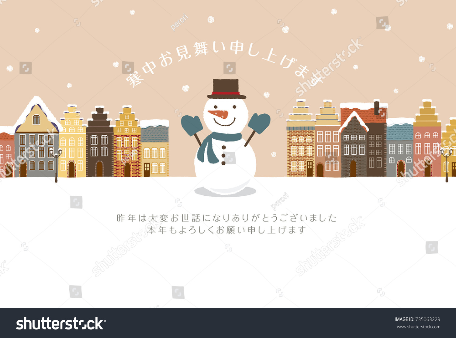 Midwinter greetings japanese translation i would stock vector mid winter greetings japanese translation is i would like to visit cold weather kristyandbryce Gallery