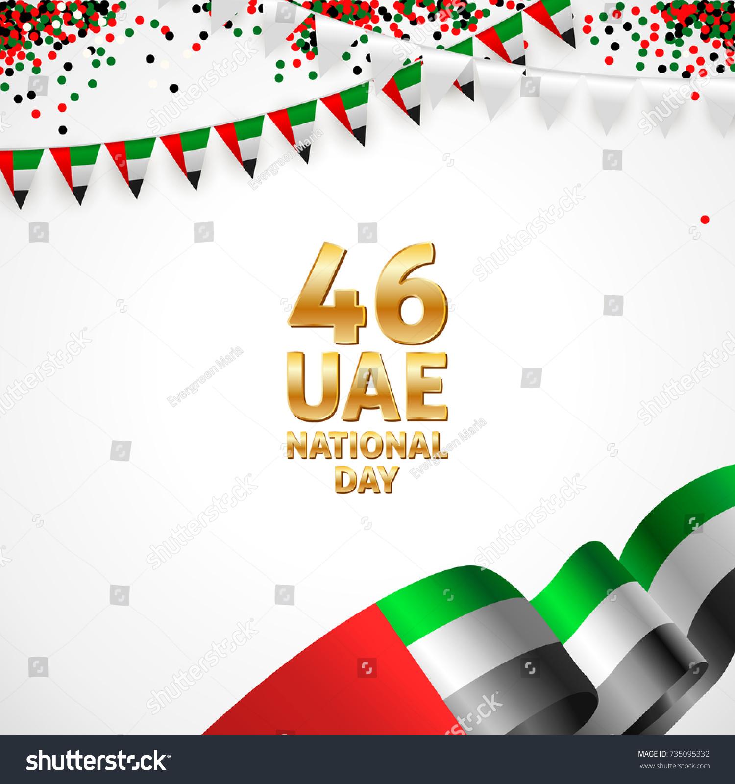2 december united arab emirates happy stock vector 735095332 united arab emirates happy national day greeting card waving emirati flag and stopboris Choice Image