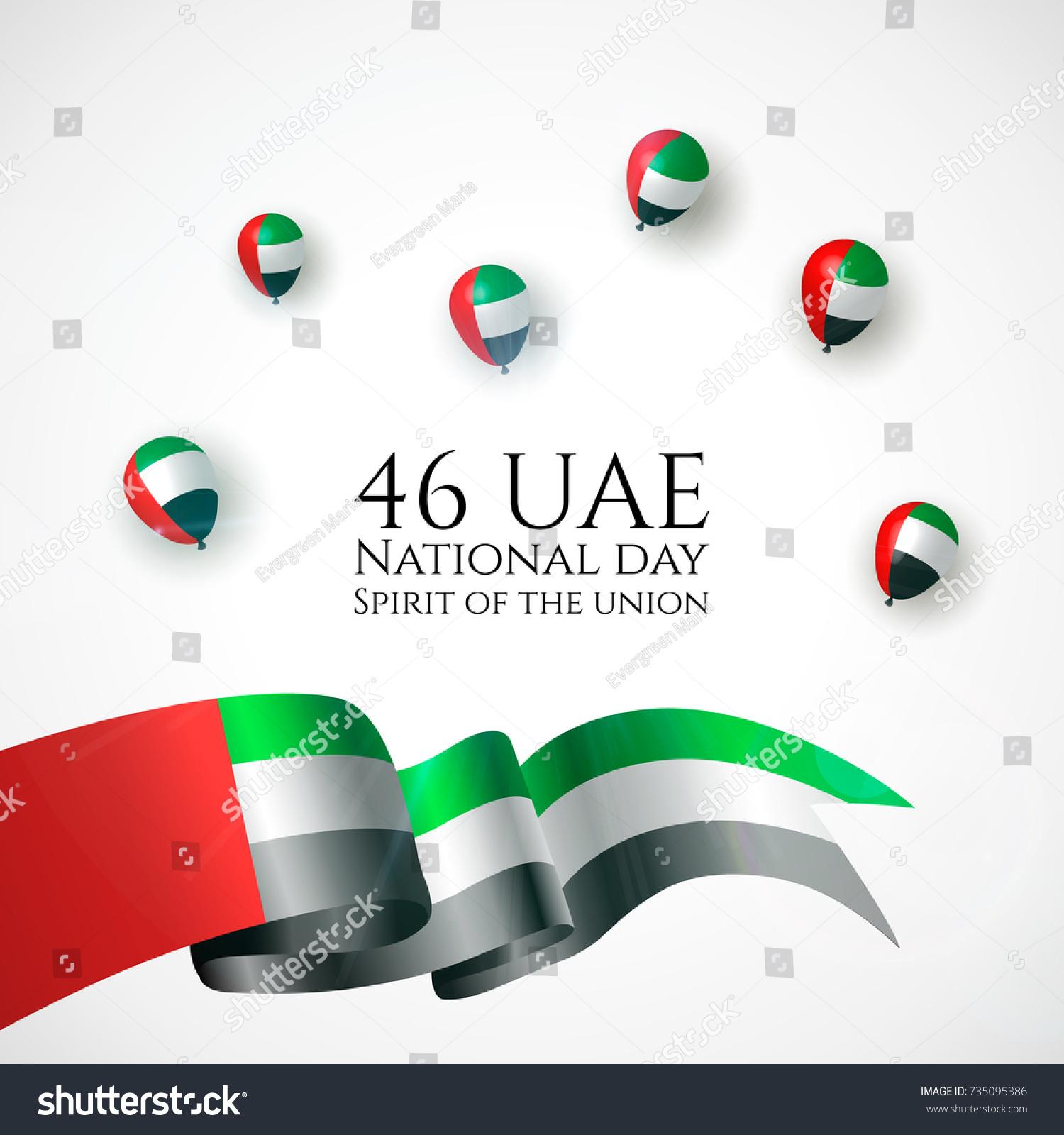 2 December United Arab Emirates Happy Stock Vector Royalty Free