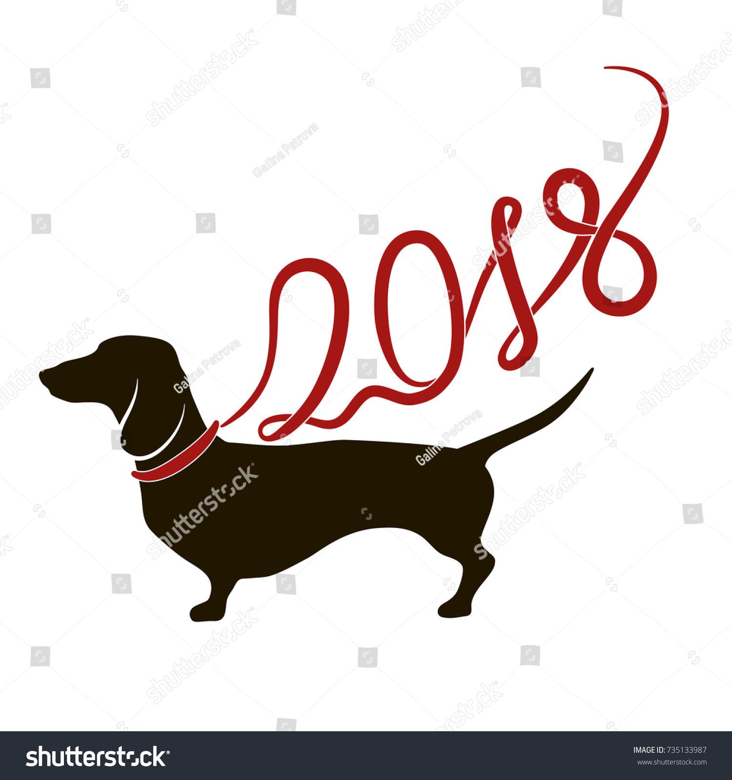 13.06.2018 | Год собаки 2018