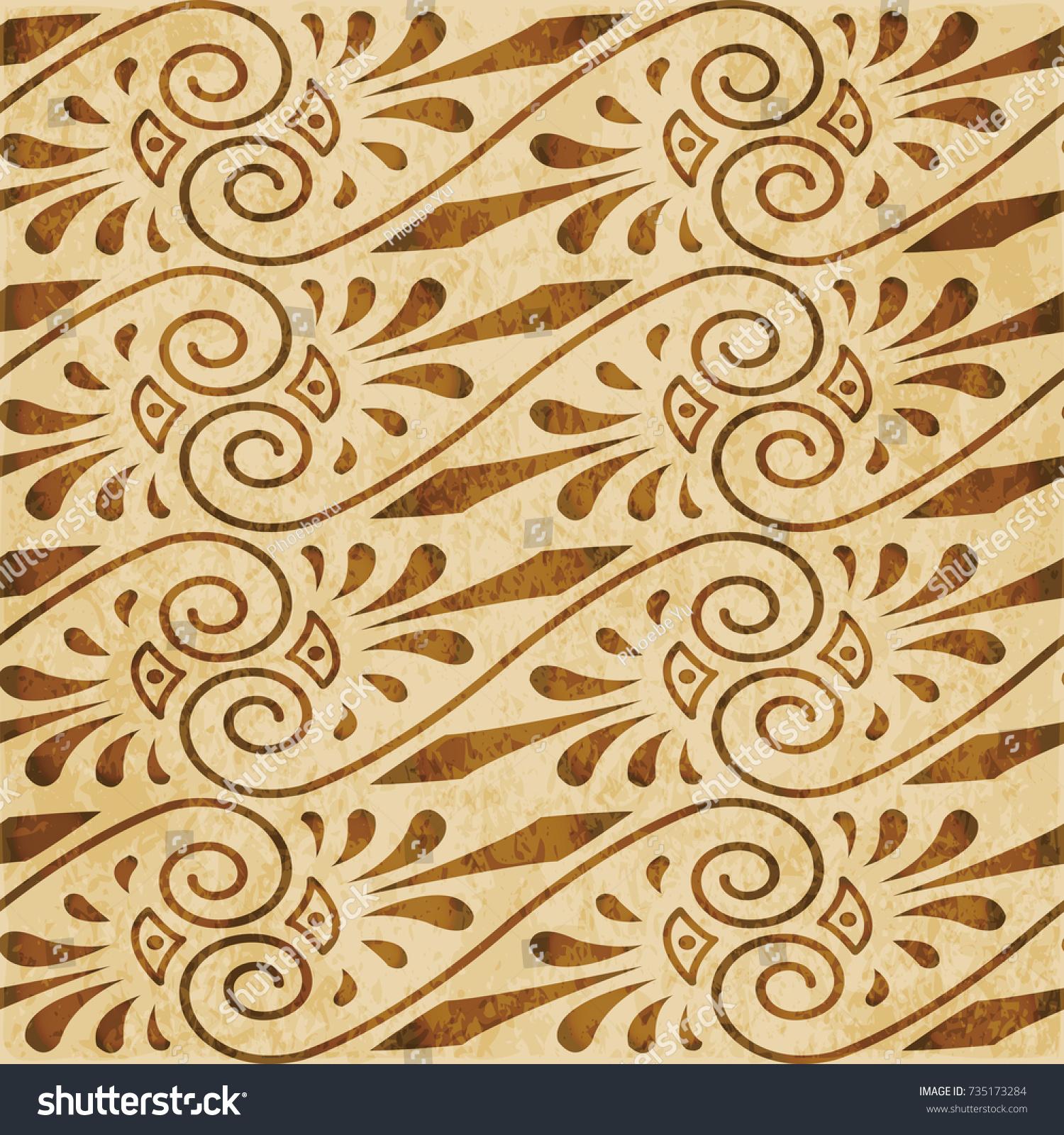 Retro Brown Watercolor Texture Grunge Seamless Stock Photo (Photo ...
