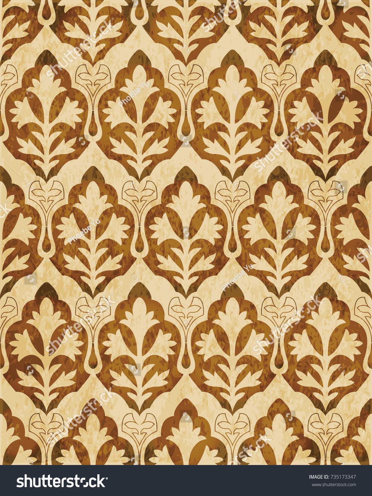 Retro Brown Watercolor Texture Grunge Seamless Stock Vector ...