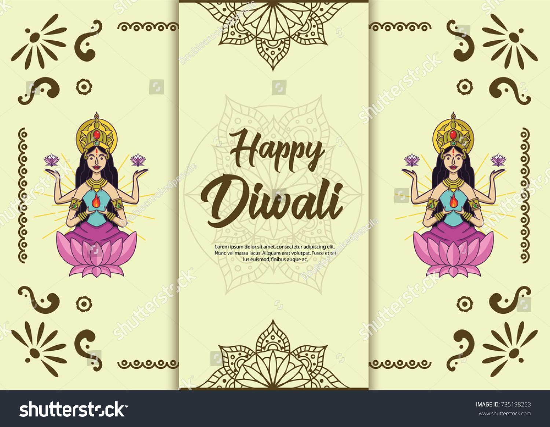 Diwali Greetings Card Lakshmi India Hindu Stock Vector (Royalty Free ...