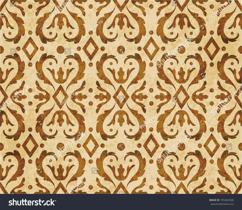 Retro Brown Watercolor Texture Grunge Seamless Stock Vector (Royalty ...