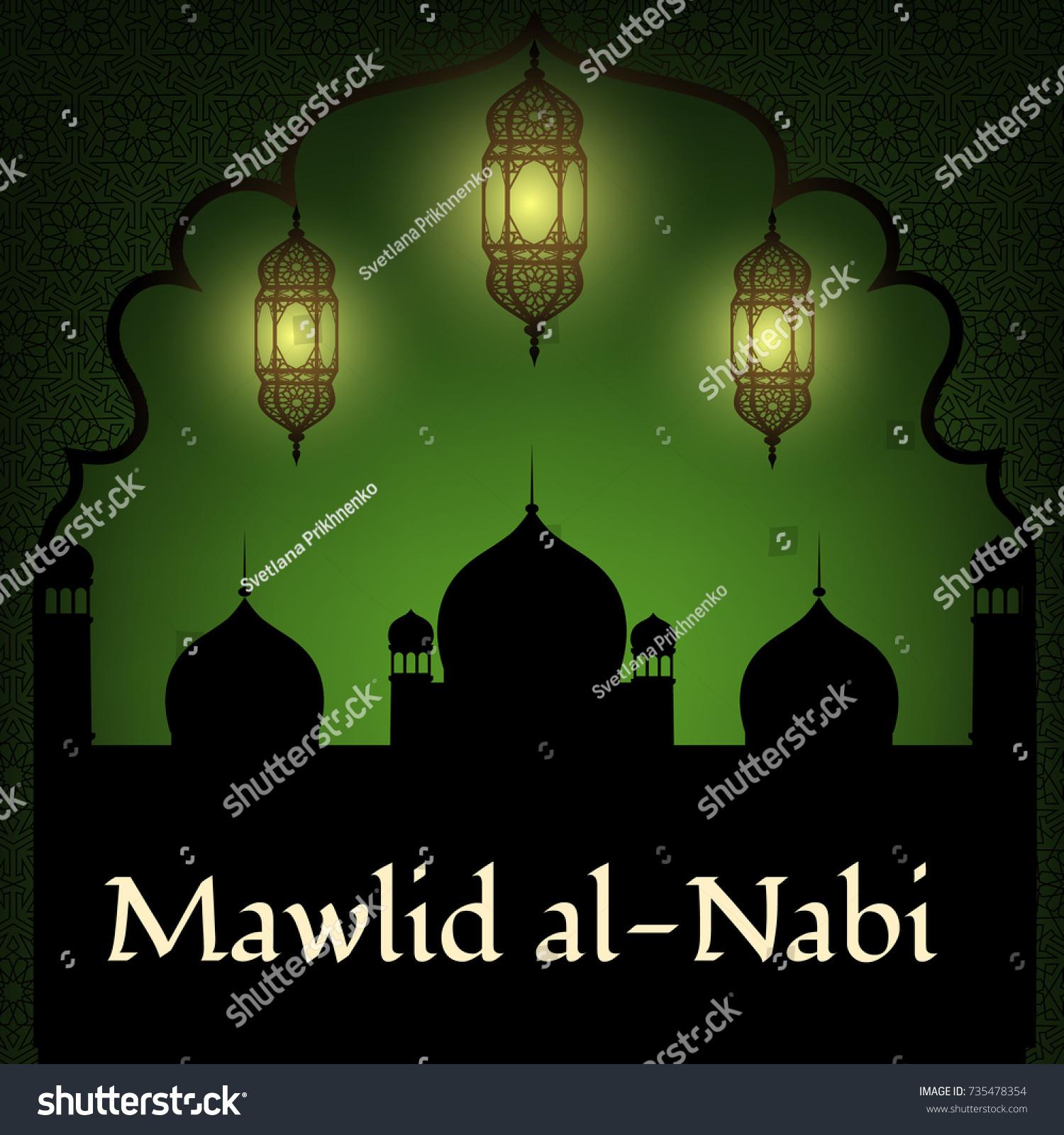 Mawlid al nabi translation prophet muhammads birthday greeting id 735478354 m4hsunfo