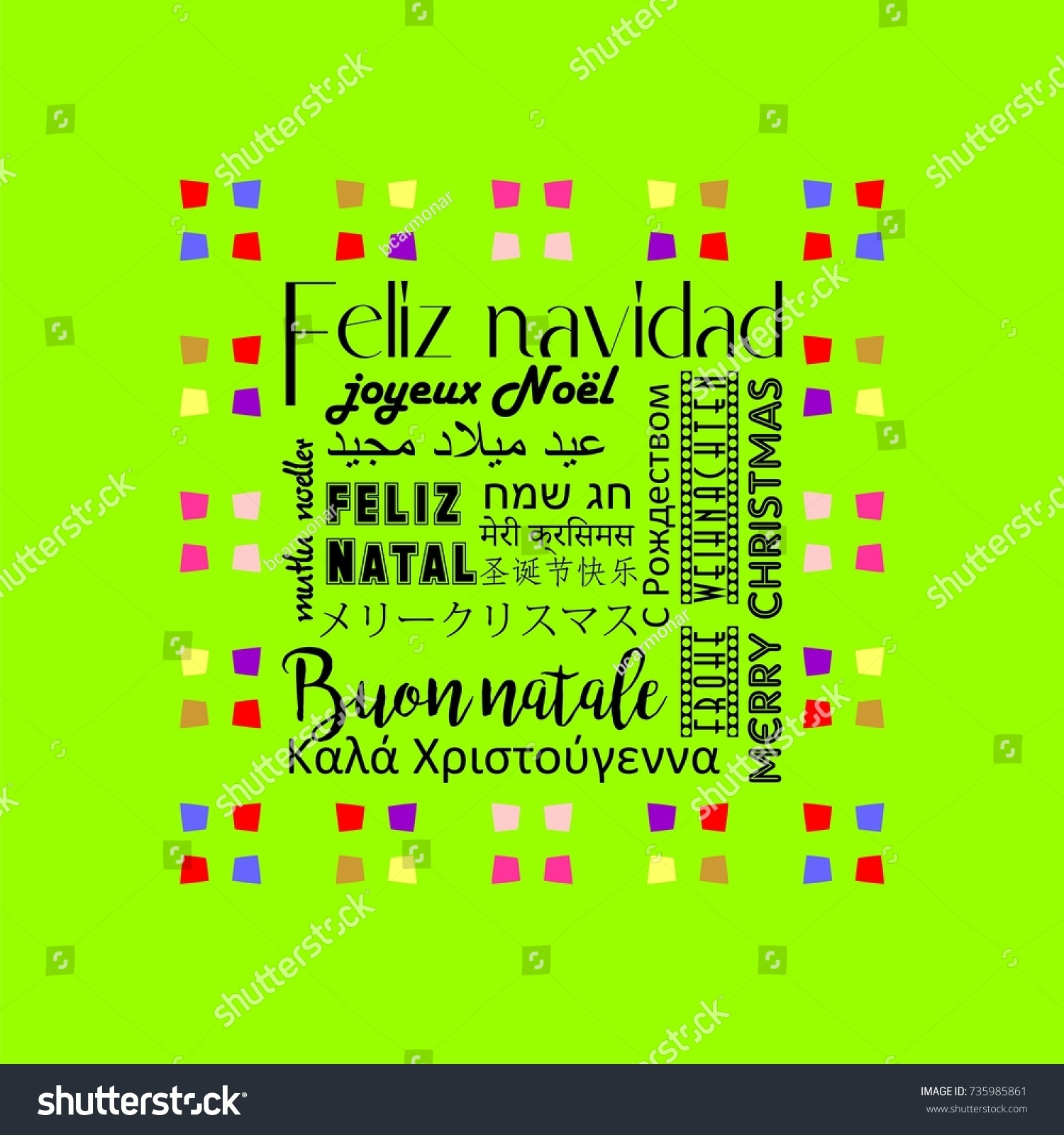 Colorful Christmas Greeting Card Written Several Stock Vector