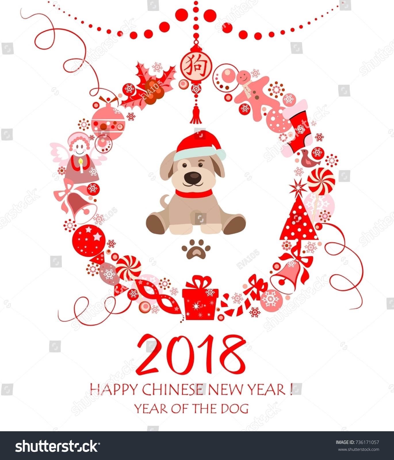 Royalty Free Stock Illustration of Paper Wreath 2018 New Year Funny ...