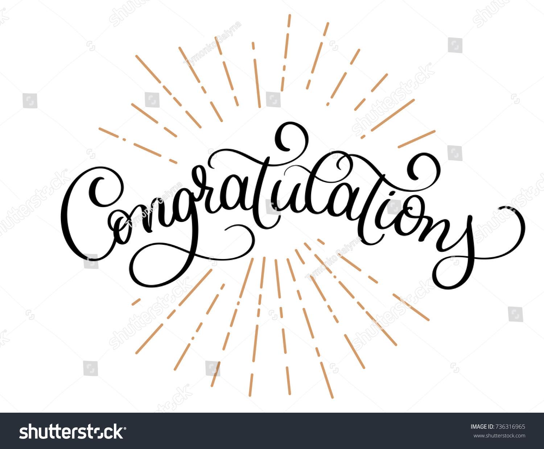 Congratulations calligraphy vector hand written text stock