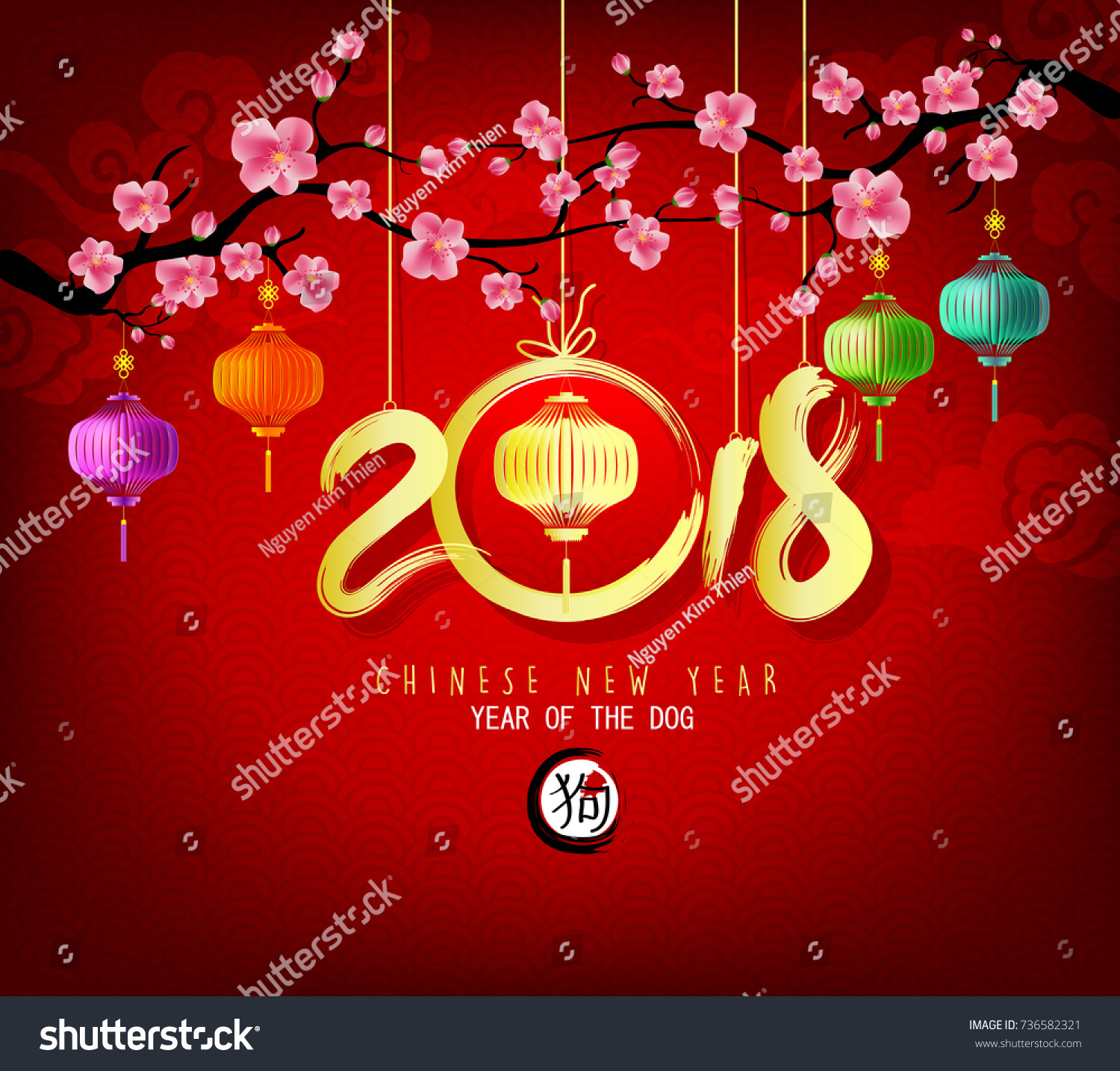 Happy new year 2018 greeting card stock illustration 736582321 happy new year 2018 greeting card chinese new year of ther dog m4hsunfo