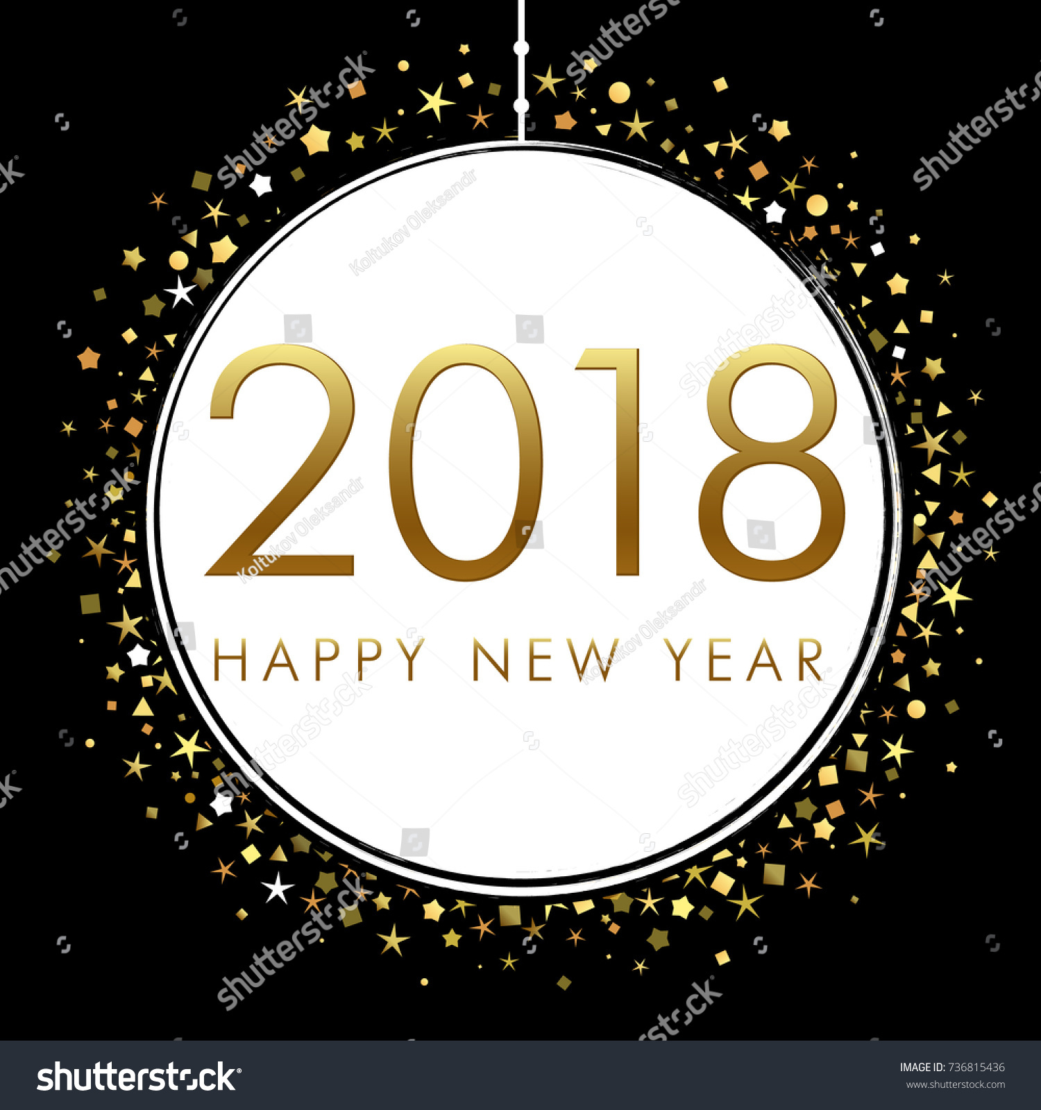 Happy New Year 2018 Festive Vip Stock Vector Royalty Free