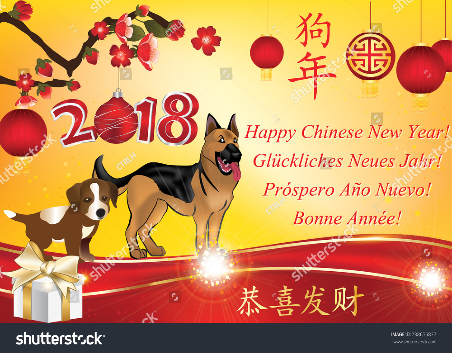 greeting card for the chinese new year 2018 of the dog with the message happy