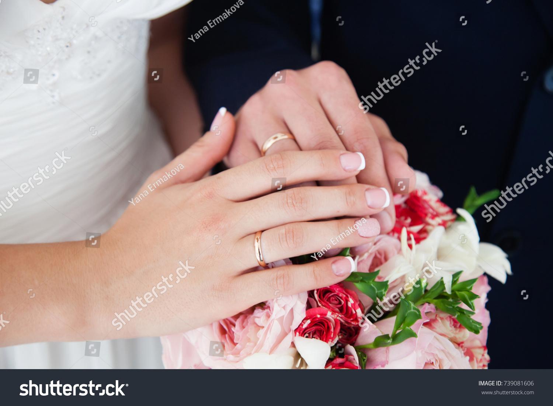 Bride Groom Hands Wedding Rings Bridal Stock Photo (Royalty Free ...