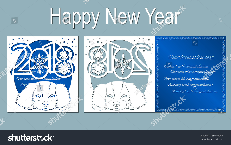 Text happy new year number 2018 stock vector 739446691 shutterstock text happy new year number 2018 with cute and funny cartoon puppy symbols buycottarizona Gallery