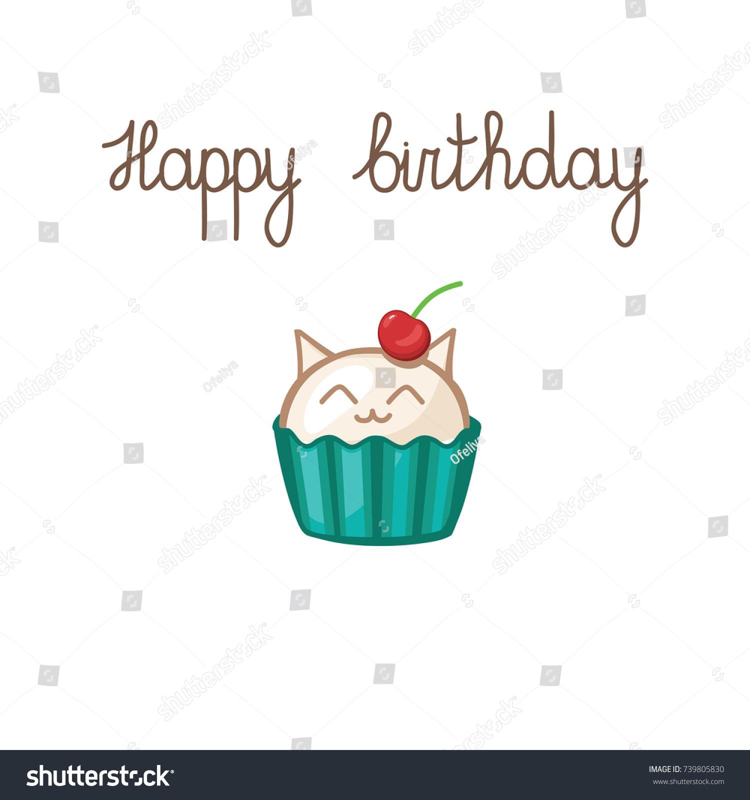Happy Birthday Gift Card Small White Stock Vector