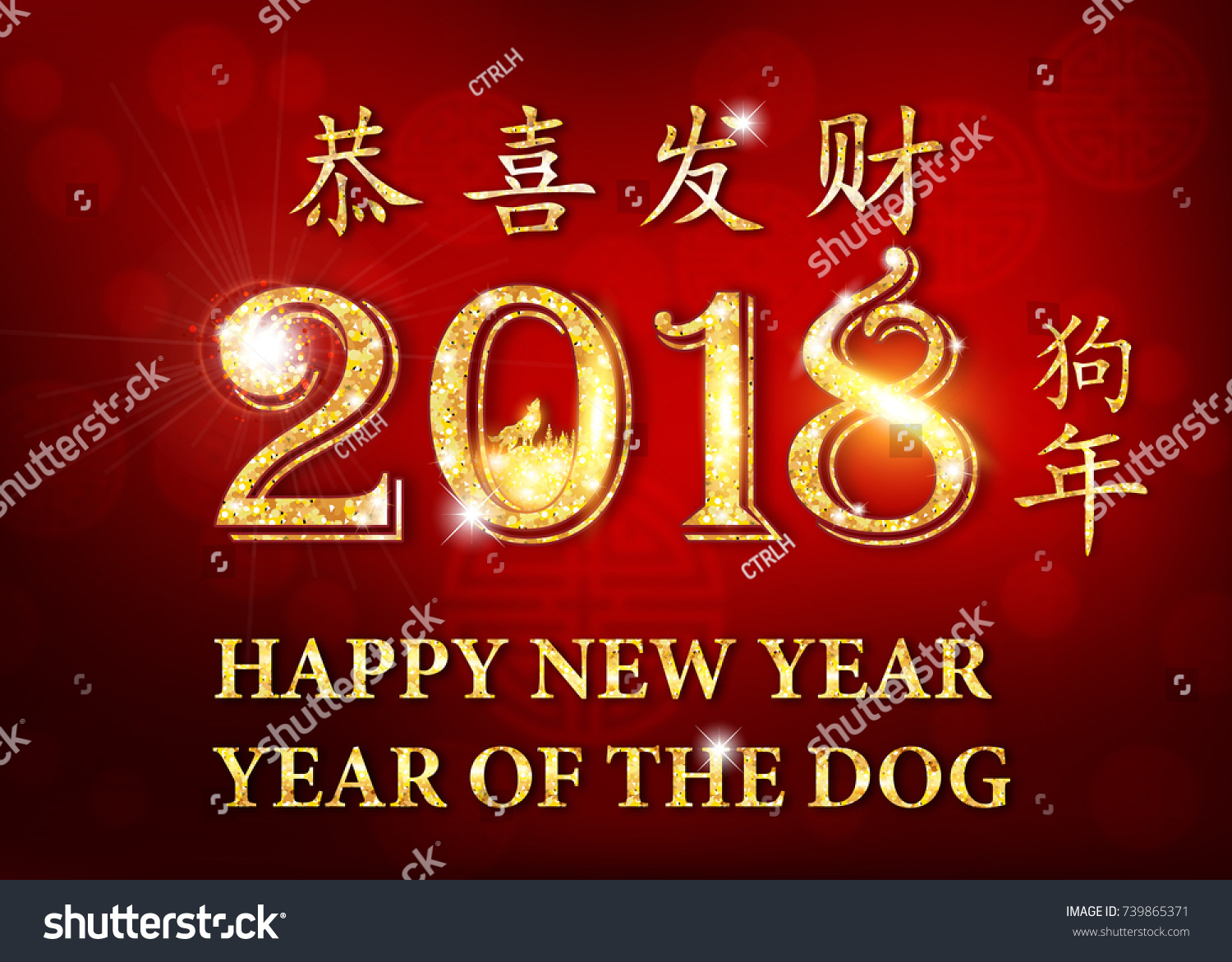 Happy chinese new year dog greeting stock illustration 739865371 happy chinese new year of the dog greeting card for the chinese spring festival celebrations kristyandbryce Choice Image