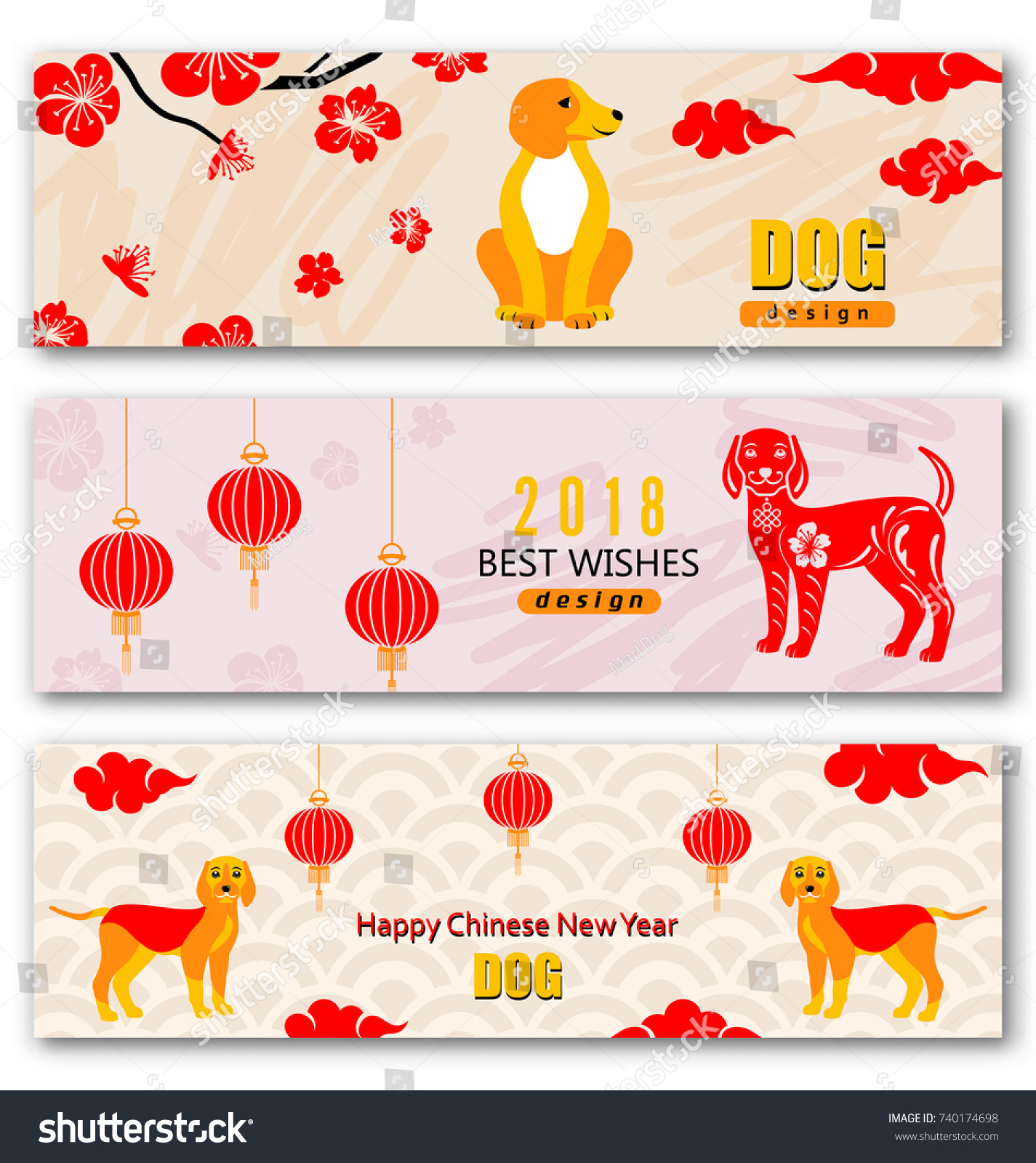 set banners chinese new year earthen stock illustration 740174698