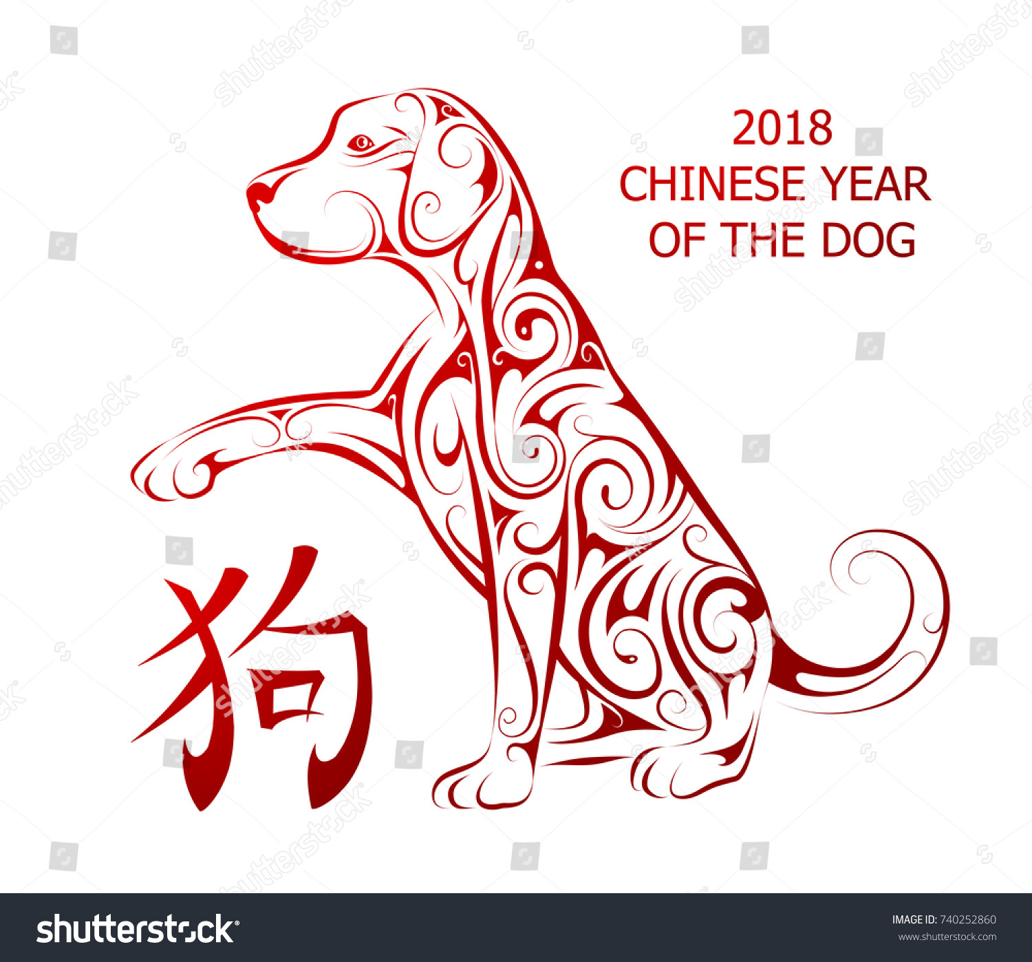 Dog Tattoo Symbol Chinese New Year Stock Vector Royalty Free
