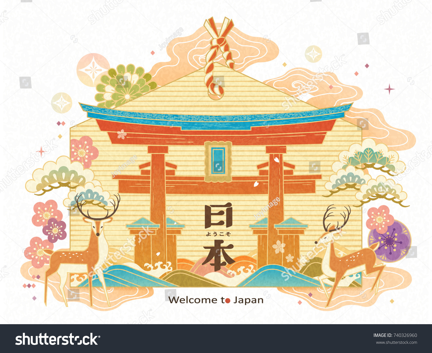Japan Travel Concept Illustration Wooden Plaque Stock Illustration ...