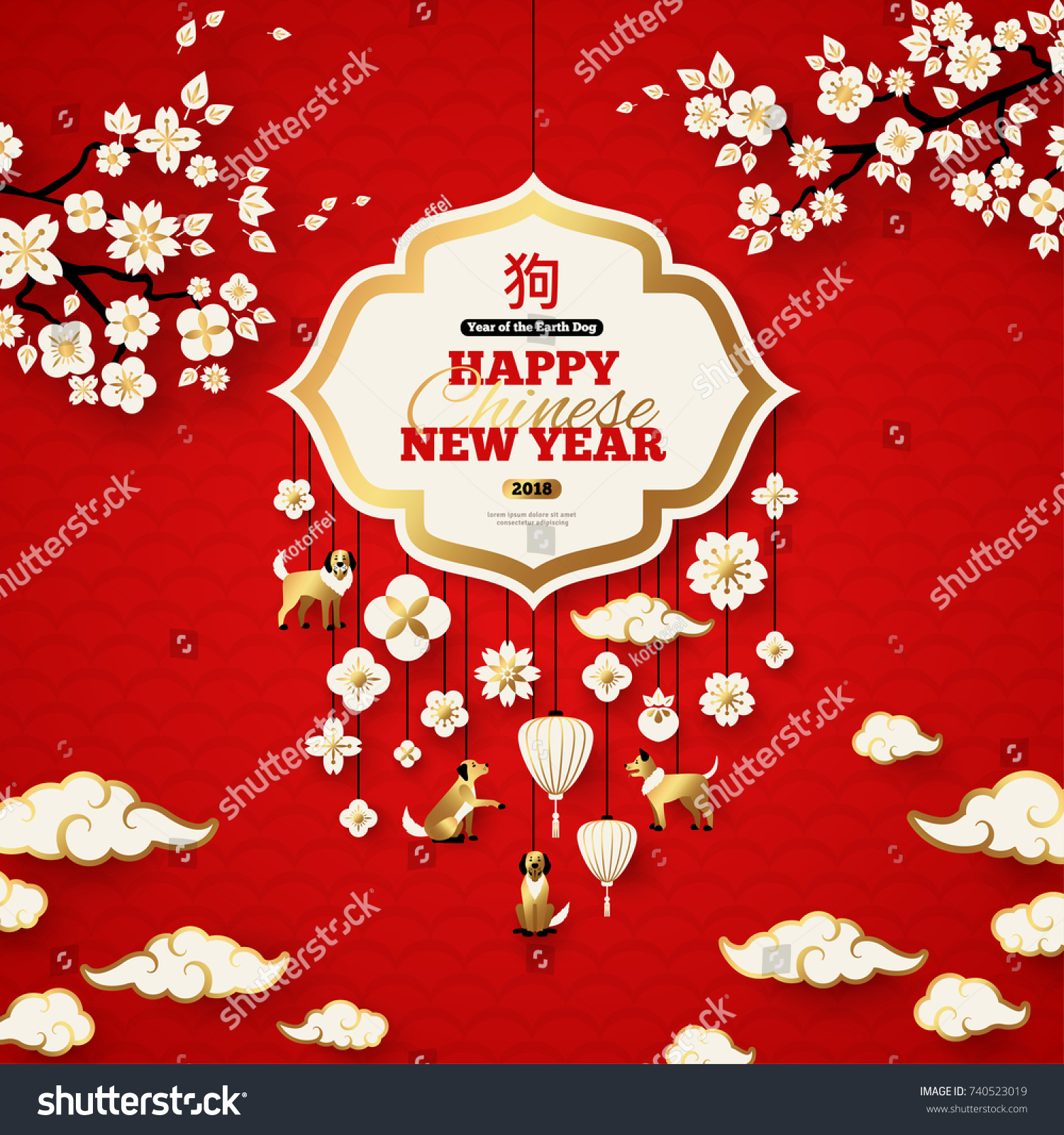 2018 chinese new year greeting card stock vector royalty free 2018 chinese new year greeting card with white frame sakura branches and asian clouds on m4hsunfo