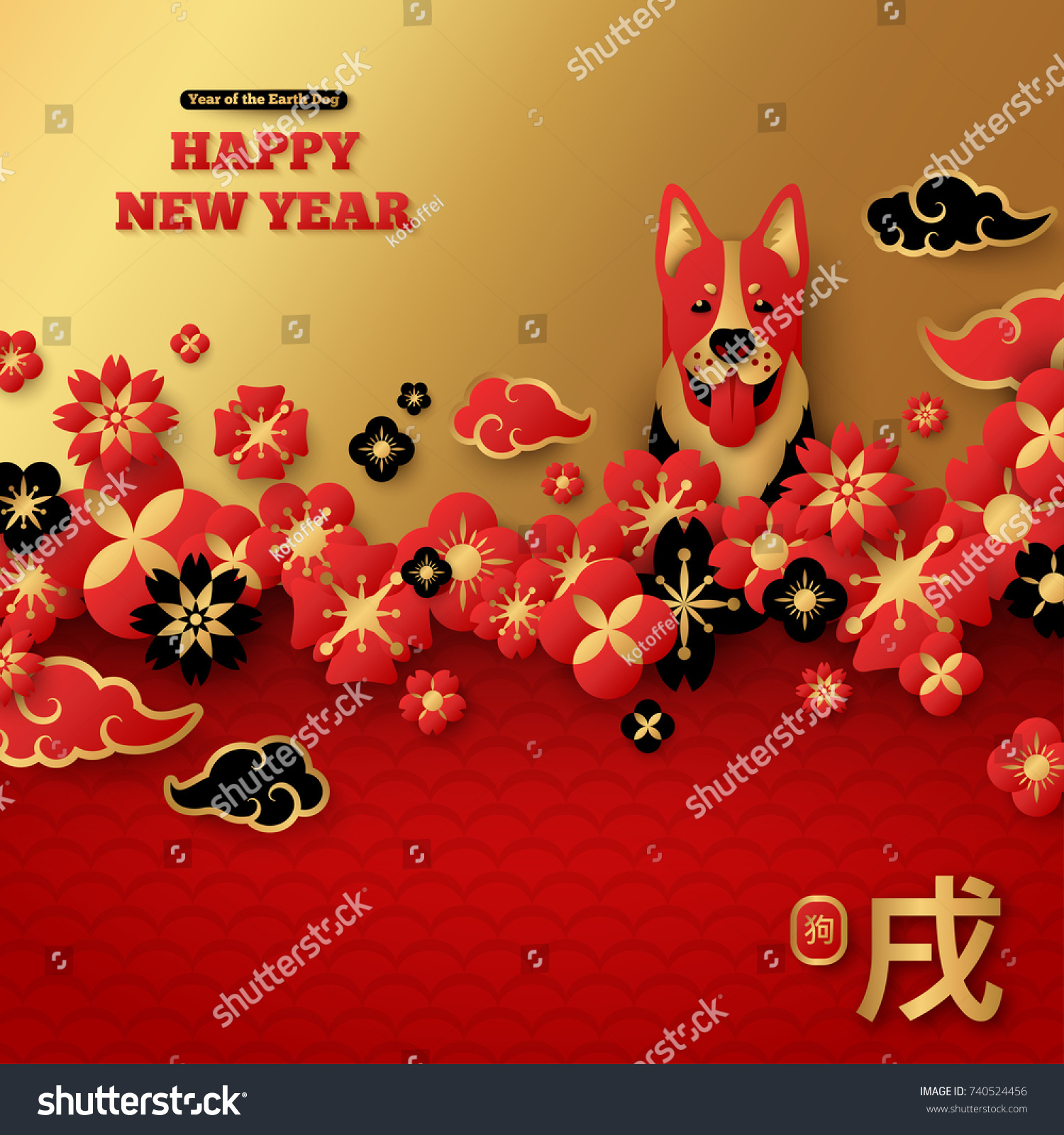 2018 chinese new year greeting card stock vector royalty free 2018 chinese new year greeting card with floral border and puppy head vector illustration m4hsunfo