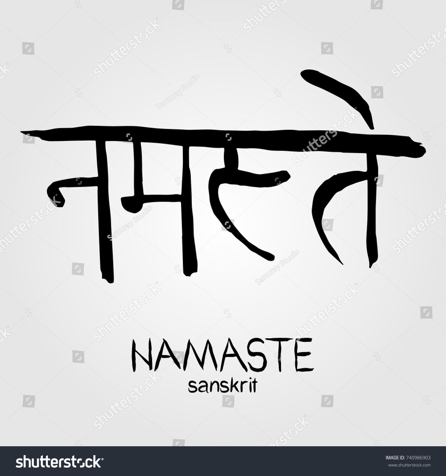 Sanskrit Calligraphy Font Namaste Translation Reverence Stock Vector