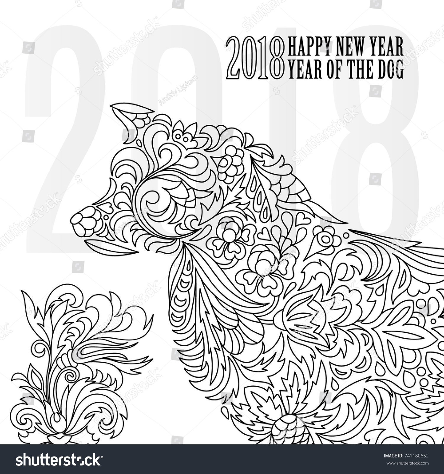 2018 Greeting Chinese New Year Card Stock Vector (Royalty Free ...
