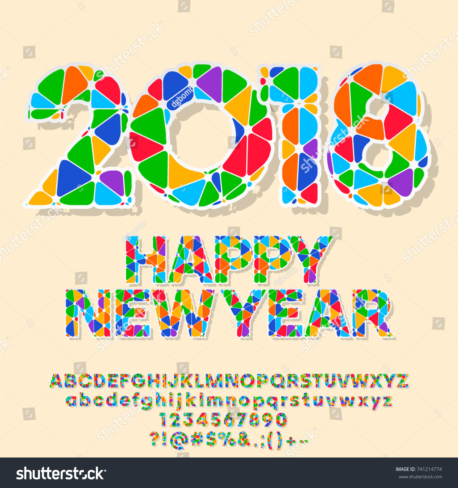 Vector Patched Happy New Year Greeting Stock Vector 741214774