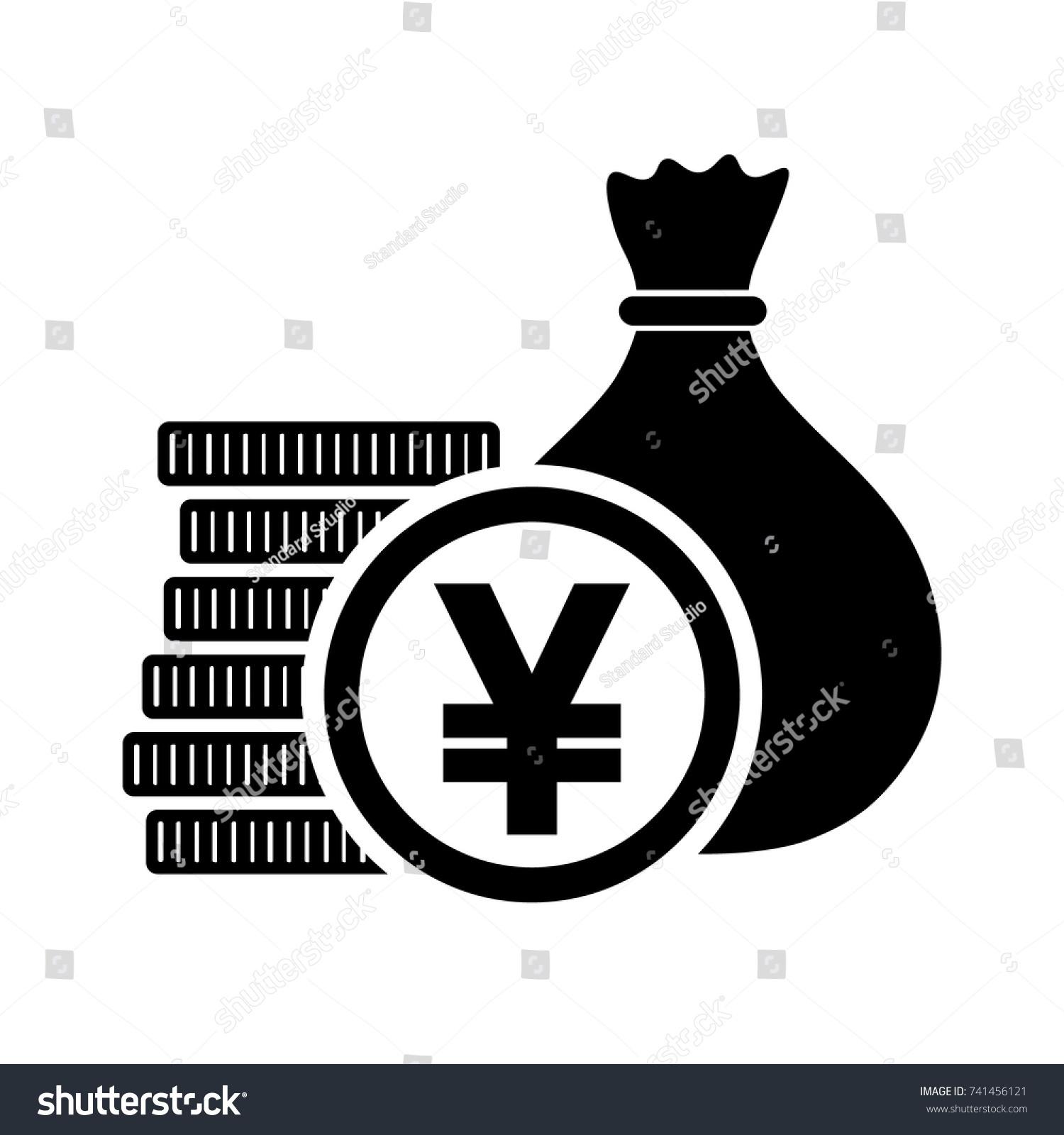 Japanese Yen Money Bag Coins Jpy Stock Vector Royalty Free