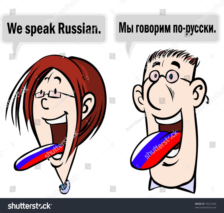 Russian Speak Speak 108