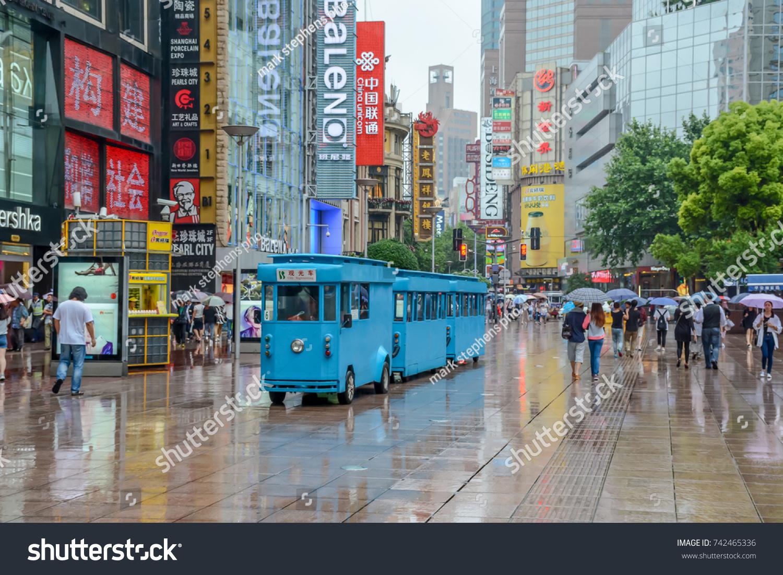 stock-photo-shanghai-china-june-nanjing-