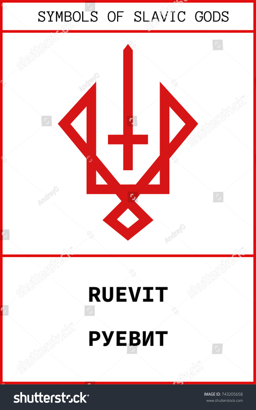 Vector Ancient Slavic Pagan Symbol Ruevit Stock Vector 2018