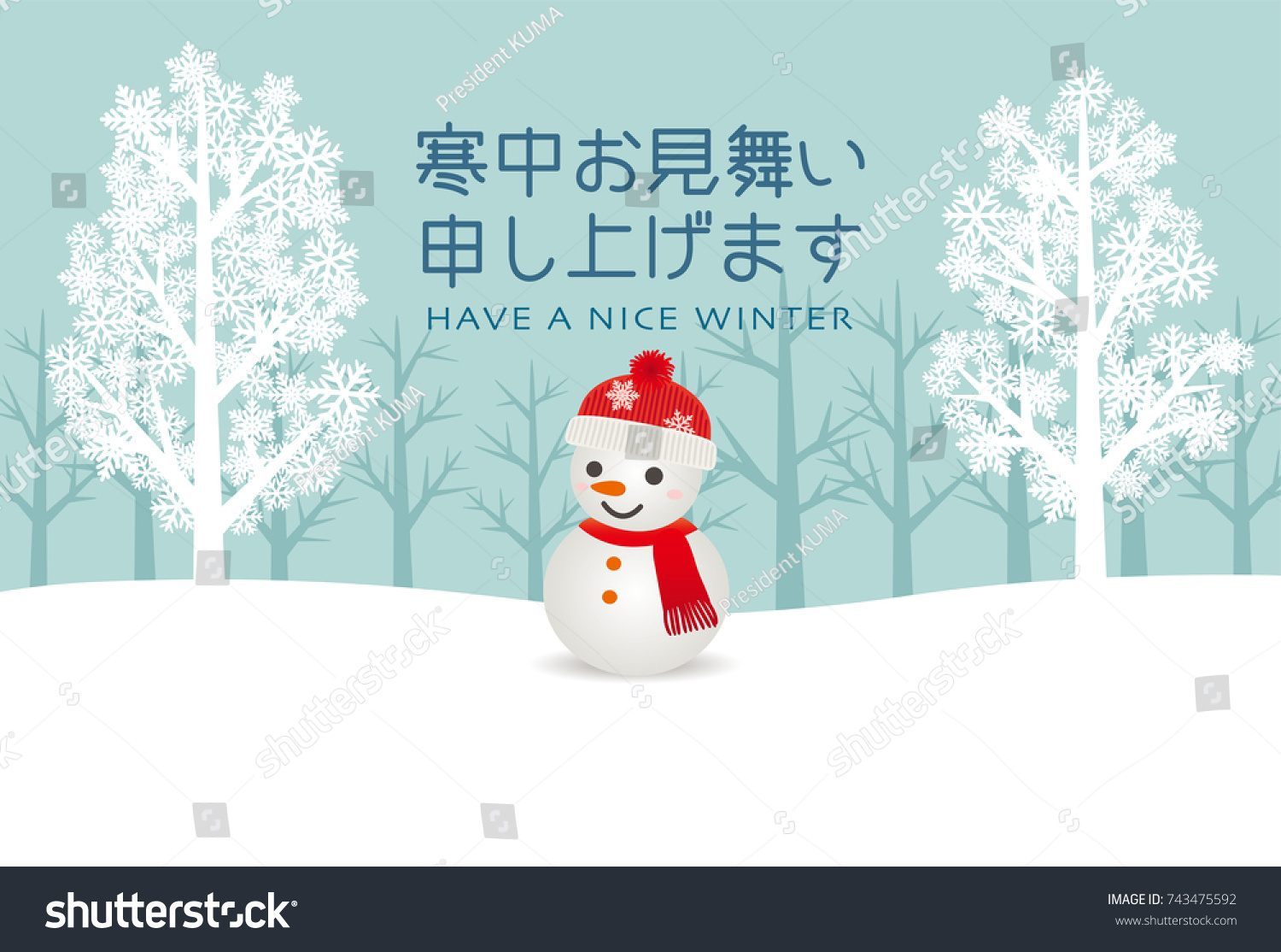 Mid Winter Greeting Card Of Snowman Ez Canvas