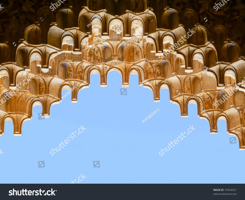 Impressive islamic decorations alhambra granada for Alhambra decoration
