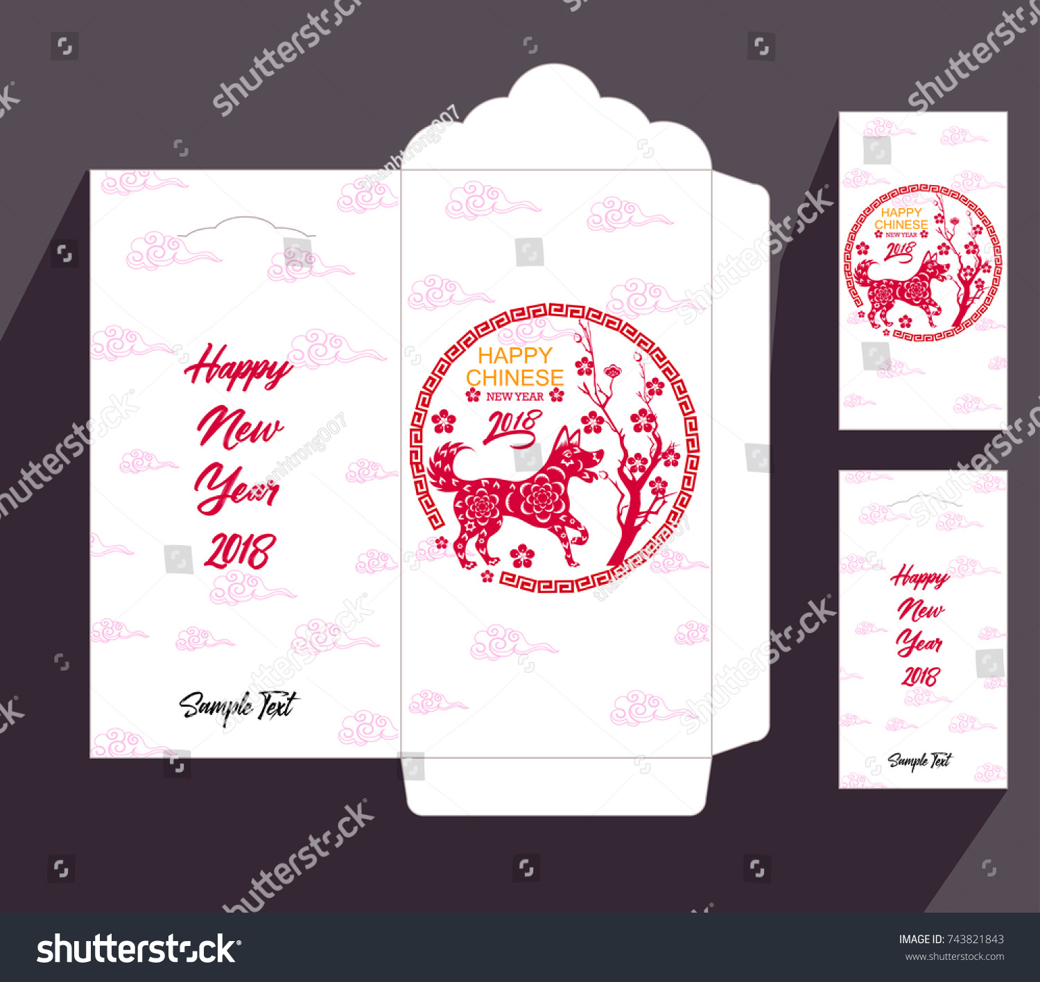 chinese new year red envelope flat icon year of the dog 2018