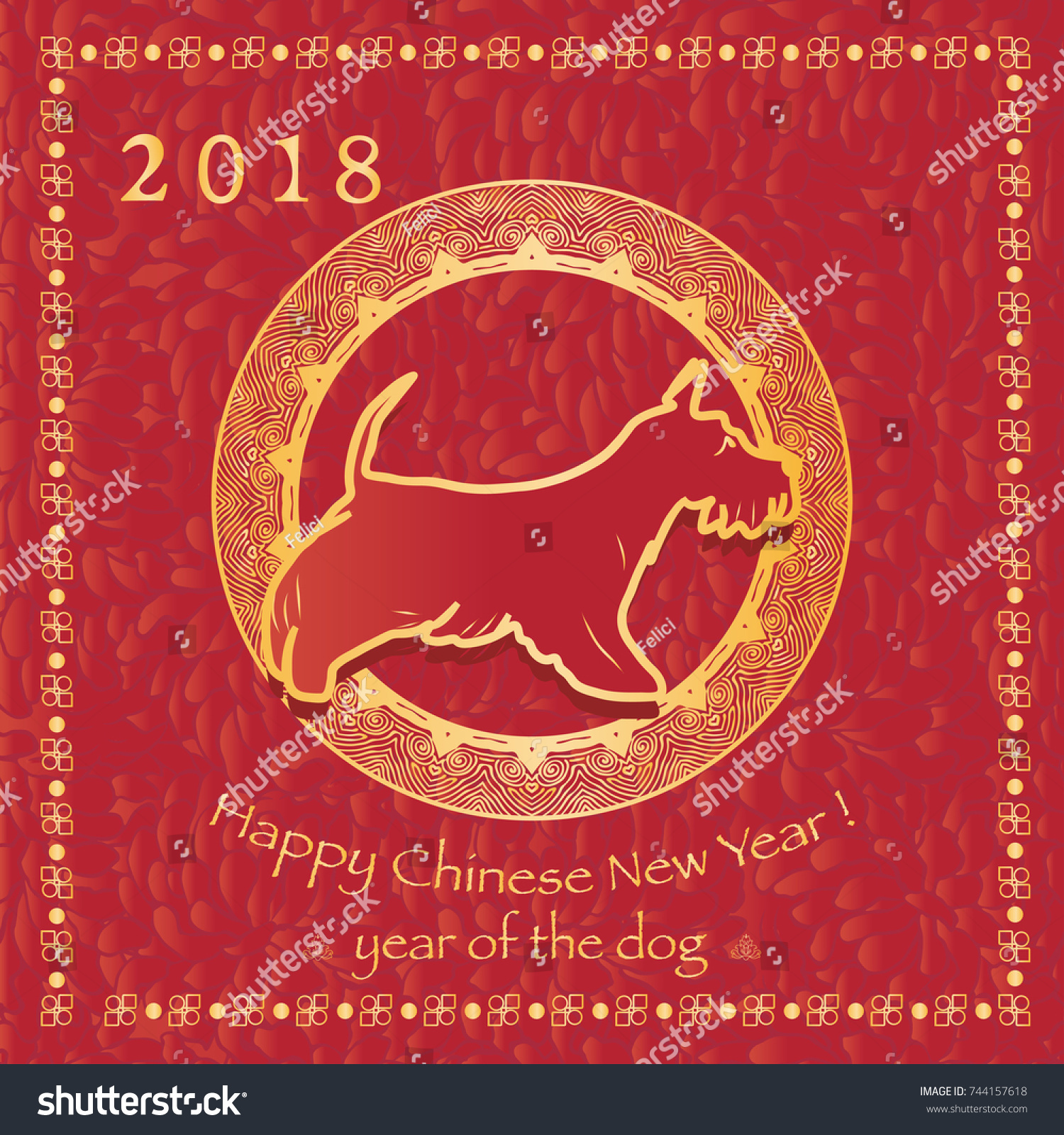 happy chinese new year 2018 card symbol of the year is a dog scottish