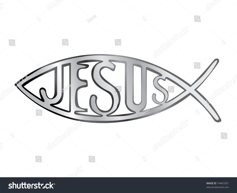 Silver Christian Fish Symbol Illustration Stock Vector Royalty Free