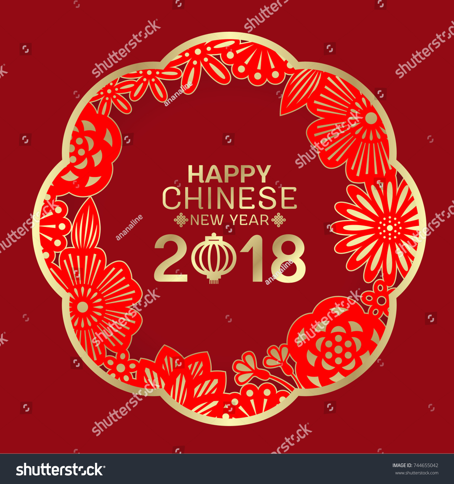 happy chinese new year 2018 lantern stock vector 2018 744655042