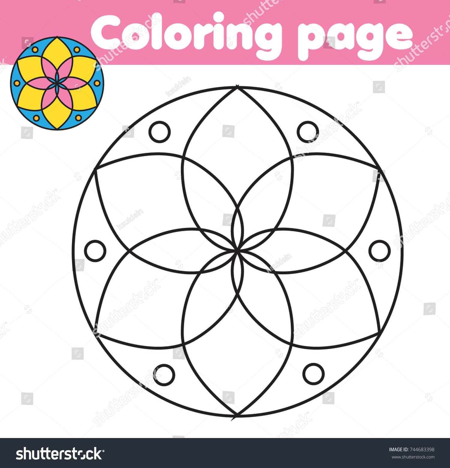 Coloring Page Abstract Flower Shape Color Stock Vector (2018 ...