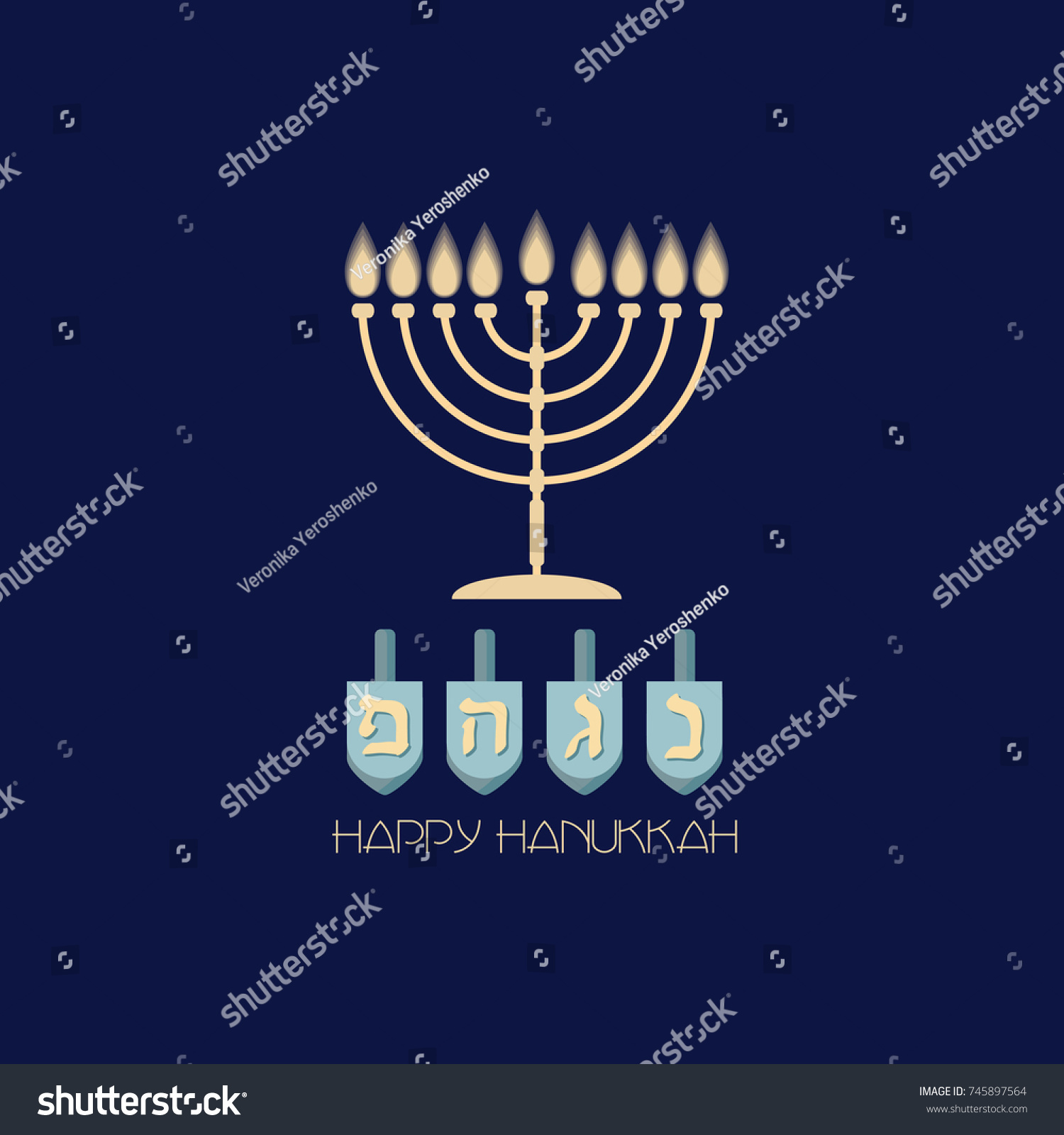 Jewish Holiday Greetings Best Holiday 2018