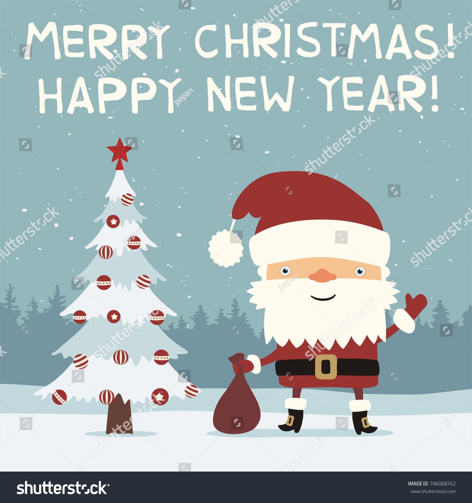 Merry Christmas Happy New Year Funny Stock Vector (Royalty Free ...
