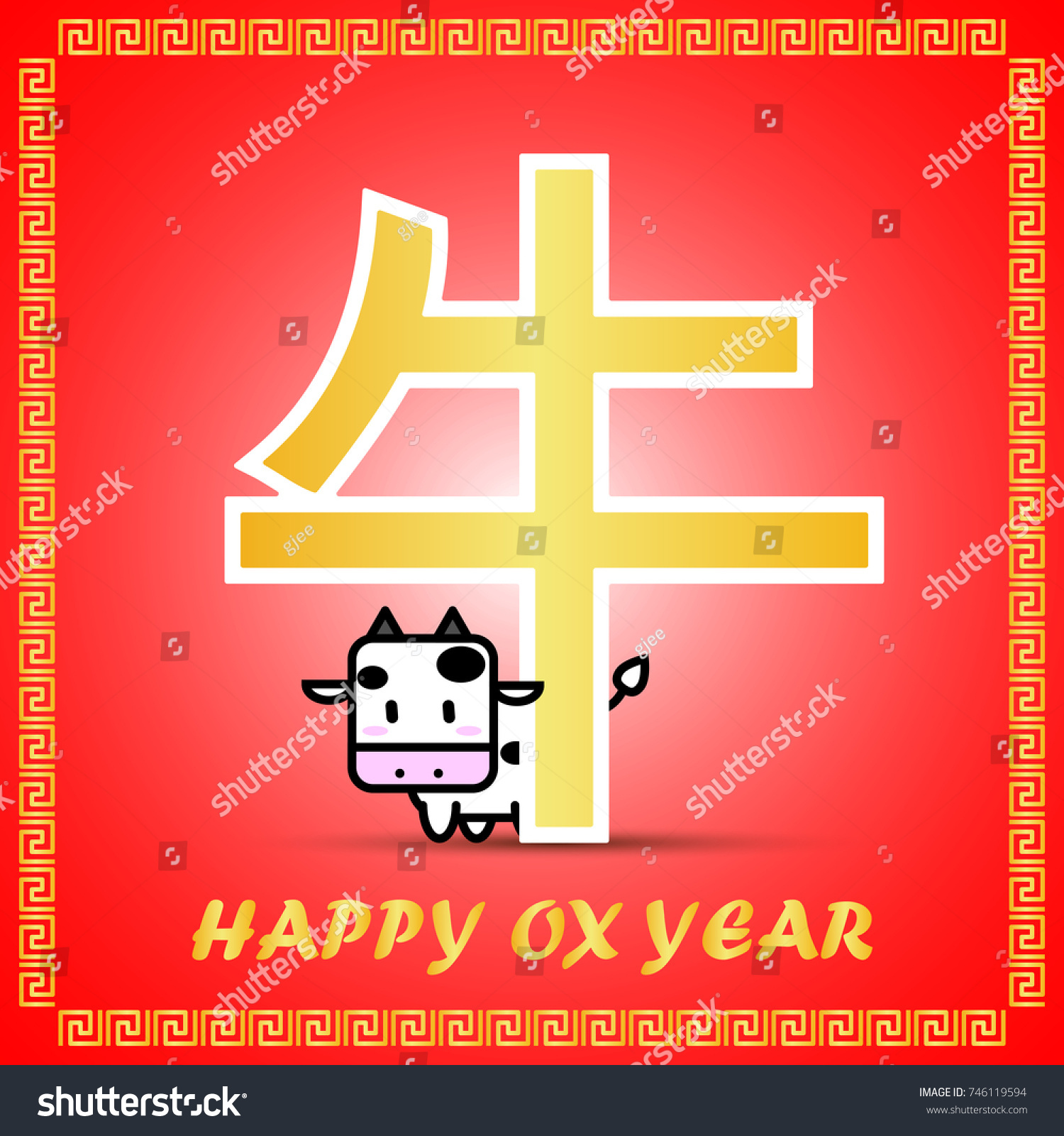 Big golden chinese word symbol icon stock vector 746119594 big golden chinese word symbol icon of chinese zodiac calendar with cute cartoon character for ox biocorpaavc