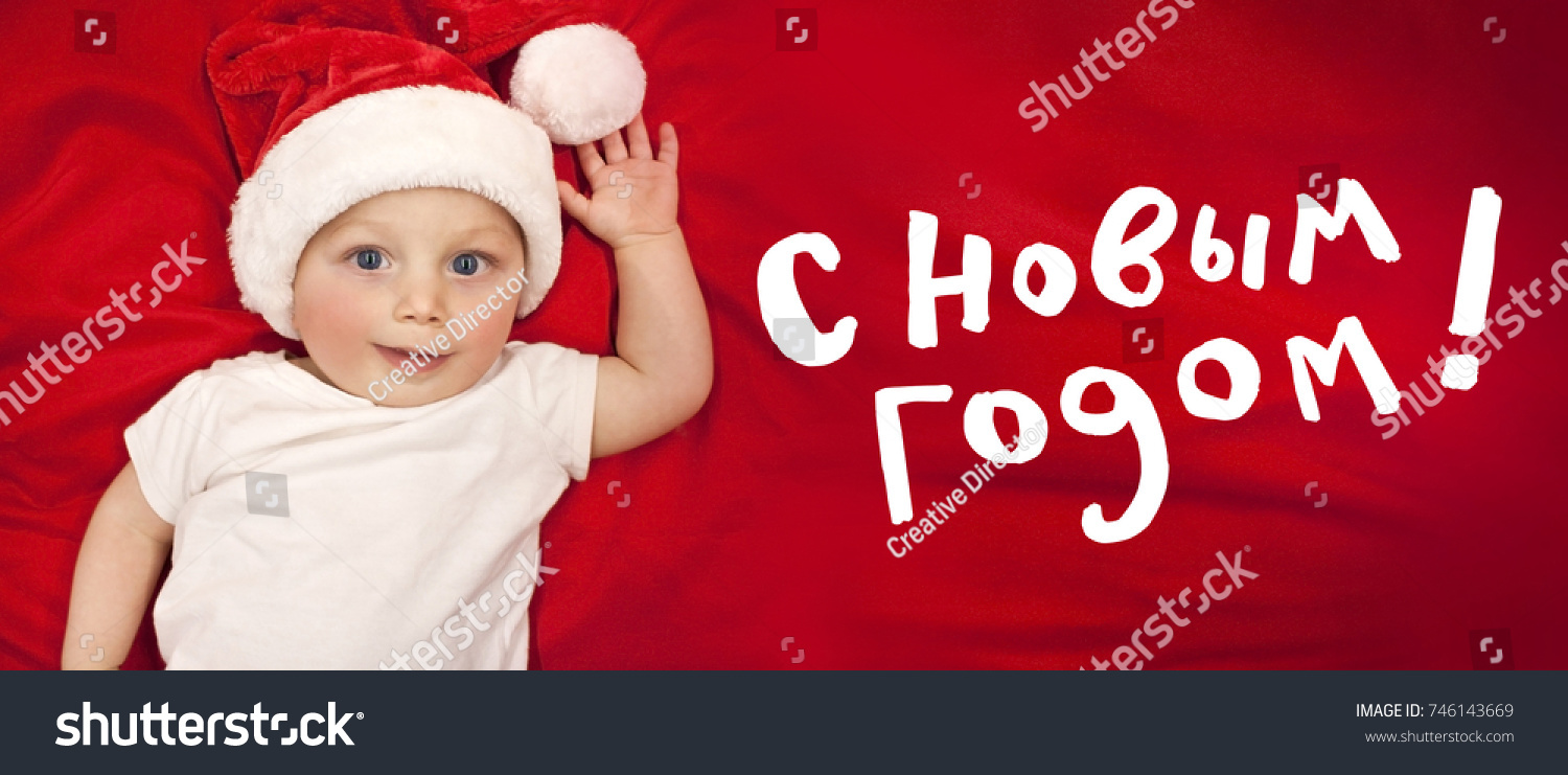 happy newborn baby boy santa claus on red background new year greeting card with hand