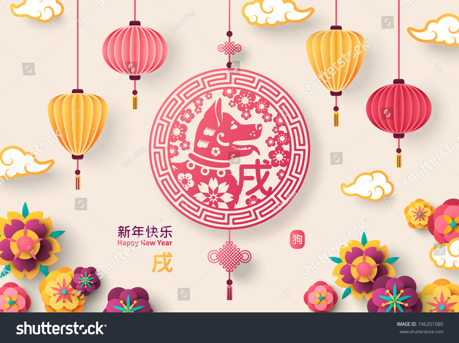 2018 chinese greeting card with hanging emblem paper oriental flowers and asian clouds on light