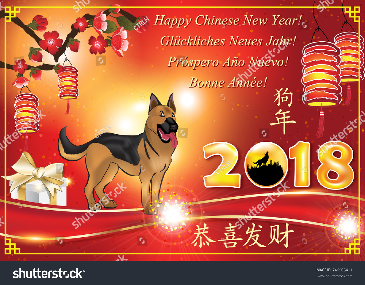 Happy Chinese New Year Greeting Card Stock Illustration 746905411