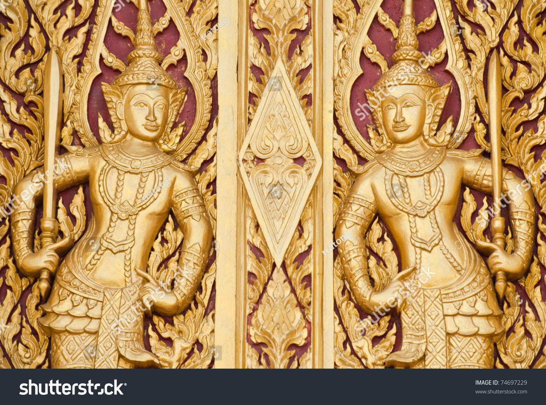 BAGO, MYANMAR - APRIL 26: Wood carving on the wall in Kambawzathardi ...